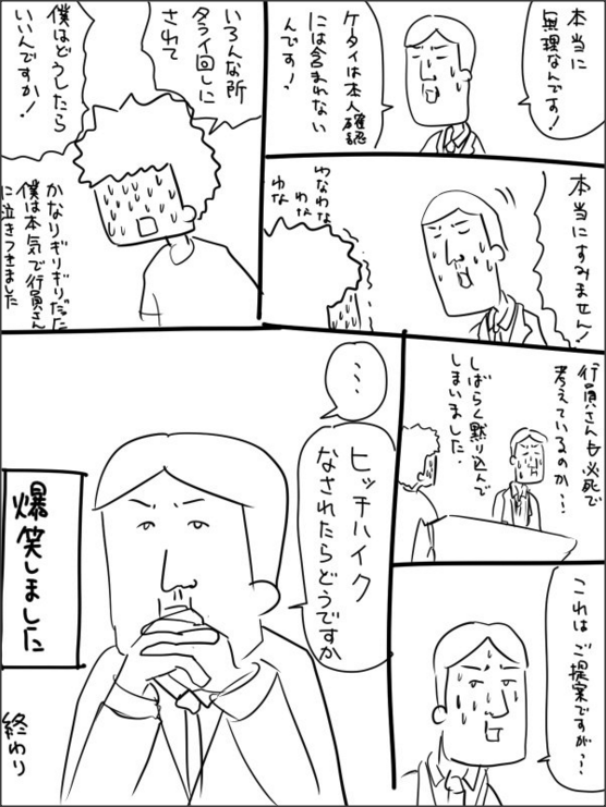 1218kyobashi_return2