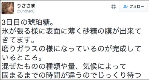 1222kohaku_tou3