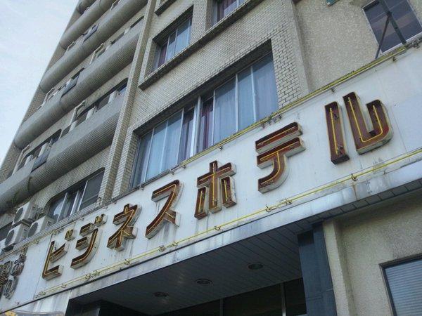 1231beppu_hotel2