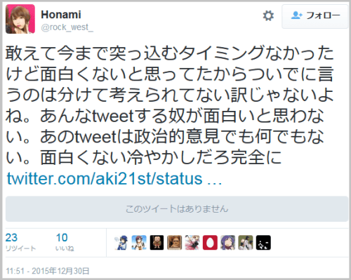 sealds_honami (2)