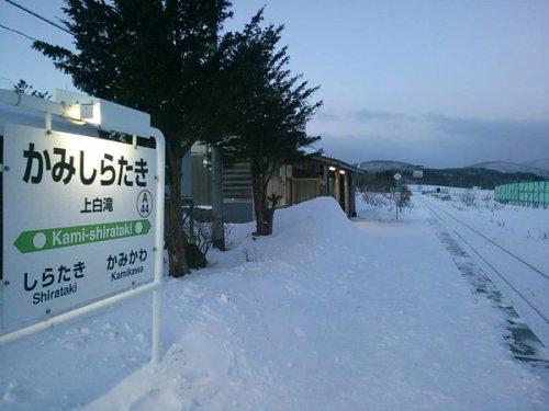 0101kamishirataki1