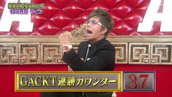 0102gackt_kakuzuke11