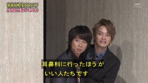 0102gackt_kakuzuke5