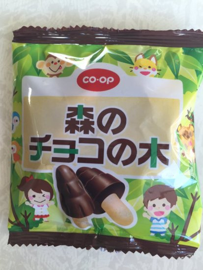 0111kinokonoyama_pakuri9