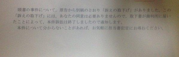 0114kakuu_seikyu8