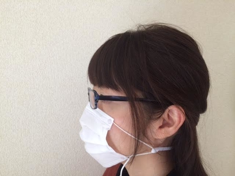 neckmask