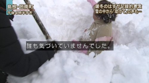 tereasa_snow (5)