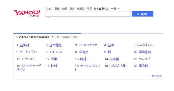 NEC_jk (1)