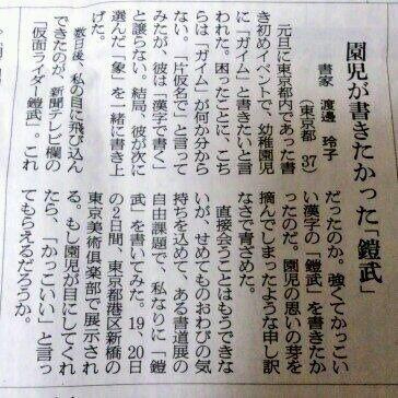 gaimu_shodo (1)
