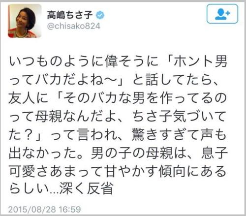 game_takashimachisako (2)