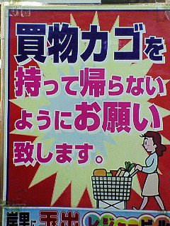 2008/01/11 20:18