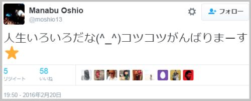 oshiomanabu_soccer (2)