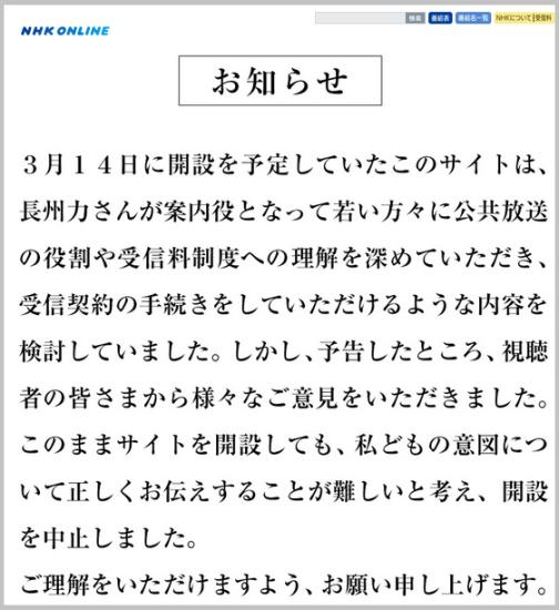 NHK_choshuriki (5)