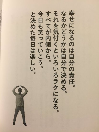atsugiri_book (4)