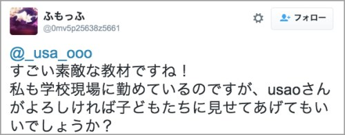 dotoku_manga5
