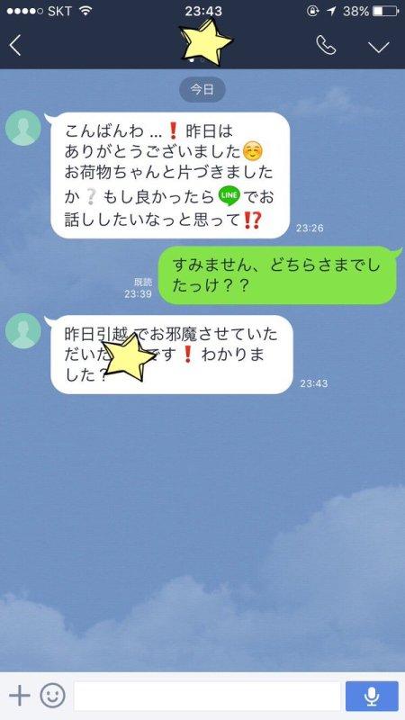 hikkoshi_nanpa (4)