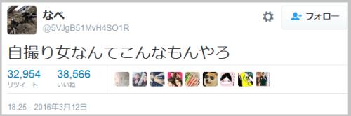 horror_joshi (1)
