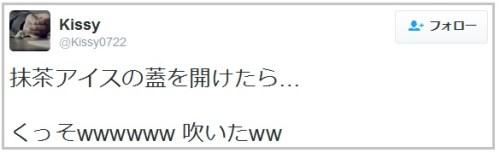 ice_face_art_tweet_02