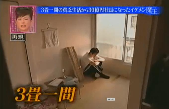 shonkawakami_30oku (2)