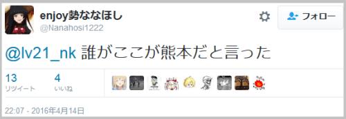 Lion_kumamoto (3)