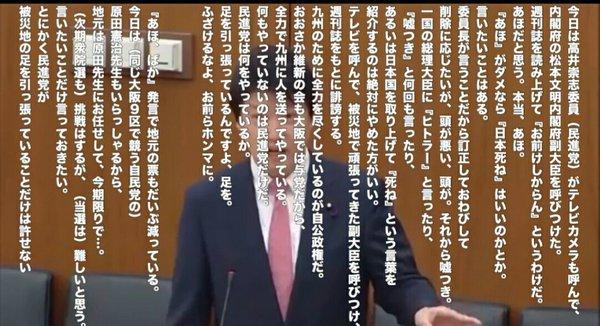 adachiyasushi_ahohatugen (2)