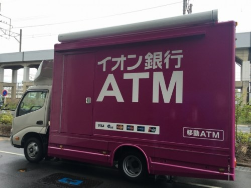 aeon_kumamoto (8)
