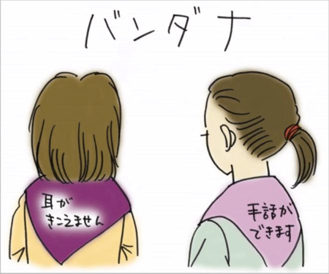chokaushogaisha_jishin17
