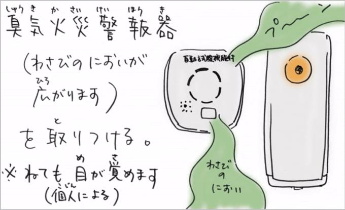 chokaushogaisha_jishin22