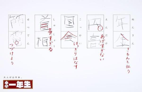 humikiri_rule6
