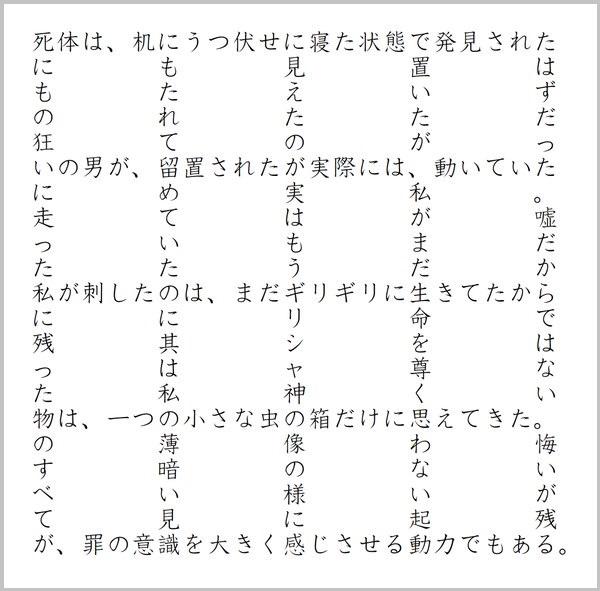 nijigenshosetu (1)