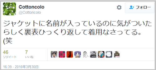 nikki_hanami_shimizu (1)