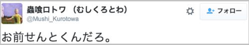 sakai_takerukun10