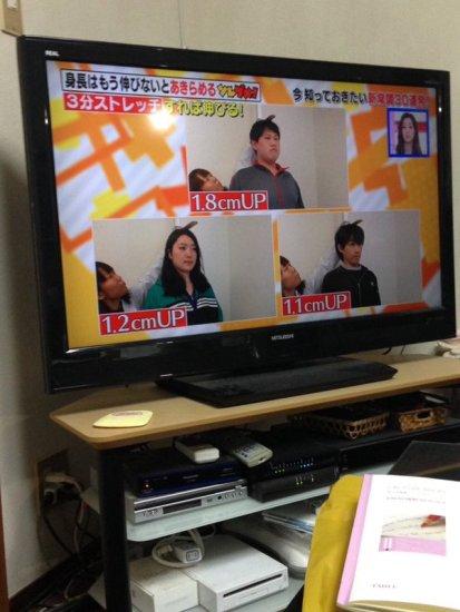 sincho_nobasu (3)