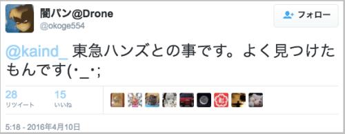 smartphone_juwaki9