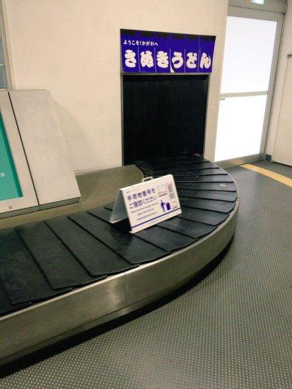 takamatsukukou_udon2