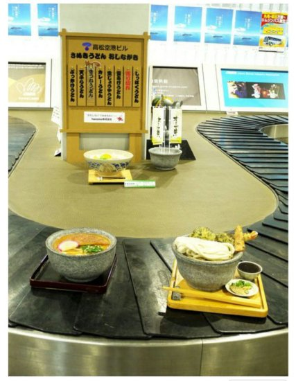 takamatsukukou_udon3