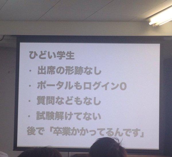 university_guidance1