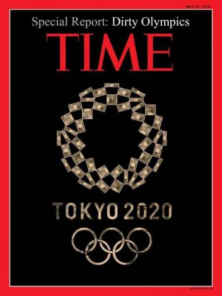 TIME_moneyolympic (1)