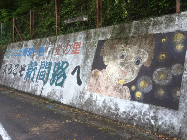 hotarunosato_kanban1