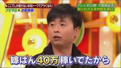 koumoto_masuzoe (2)
