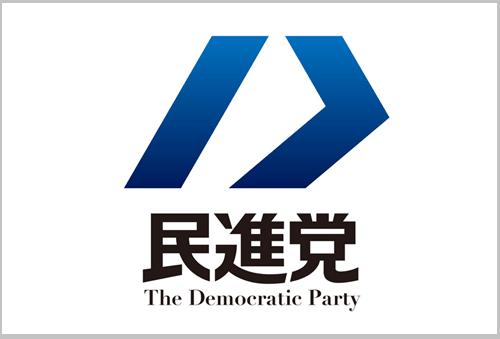 minshintou_logo (4)