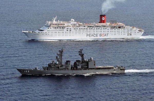 peaceboat_jieitai1