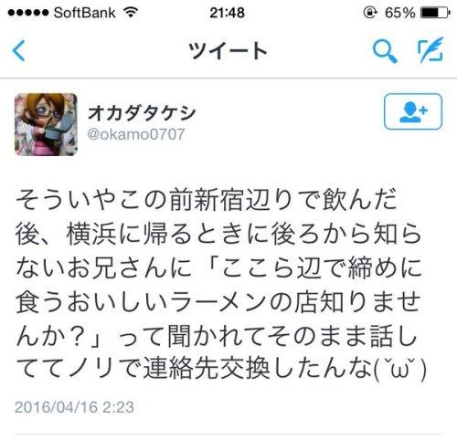 shinjuku_kojinjoho2