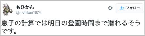 tensai_kodomo6
