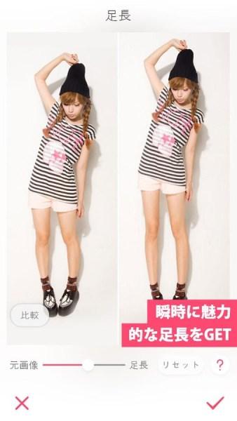 china_photoapp10