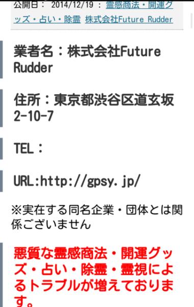 daibiki_sagi3