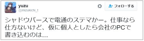 dentsu_sutema (5)