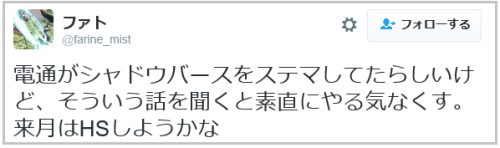 dentsu_sutema (7)