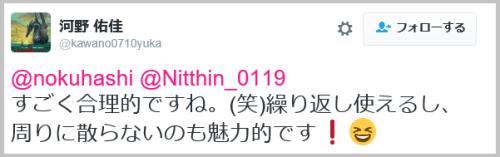 gokiburi_gekitai (8)