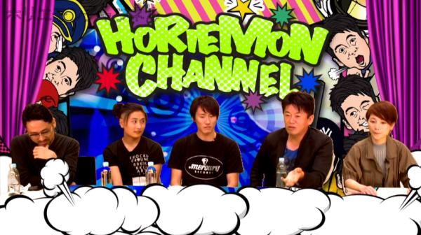 horiemon_koushou1